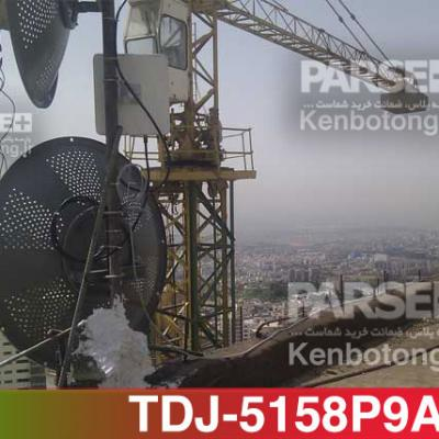 Kenbotong Iran Parsehnegar Wireless Antenna13