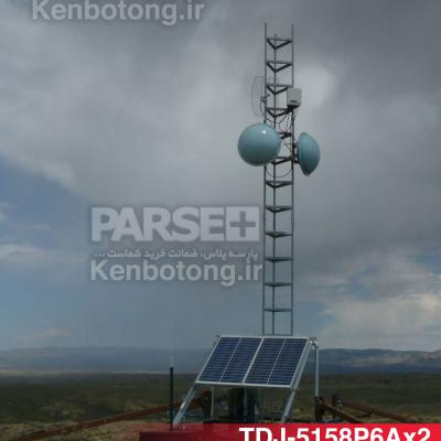 Kenbotong Iran Parsehnegar Wireless Antenna17