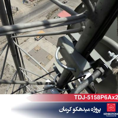 Kenbotong Iran Parsehnegar Wireless Antenna22