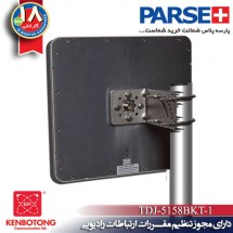 kenbotong-tdj-5158BKT1-iran-wireless-antenna