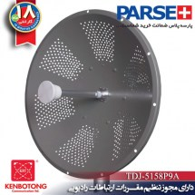 kenbotong-tdj-5158P9A-iran-wireless-antenna